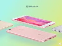 红米Note 5A今日发布 MIUI9正加紧适配中