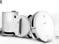 2017世界机器人大会,科沃斯机器人将召开新品发布会
