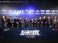 京东为游戏市场投下重磅炸弹 泛娱乐模式已成为标杆