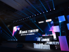 全球最薄显示器亮相武汉 ThinkVision诠释