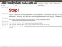 几行代码就攻击了一个网络浏览器?