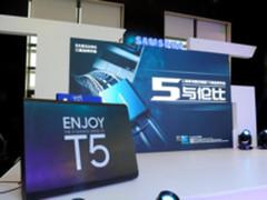 移动固态硬盘界的黑马,三星T5正式发布
