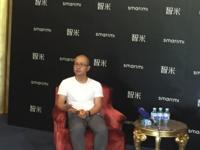 对话智米CEO苏峻:我们要造有范儿的空调