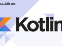 使用有惊喜!Kotlin1.1.4新功能一览