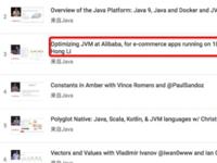 Alibaba JVM创新提效 获国际社区认可登台JVM圈顶会