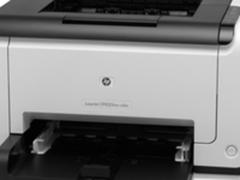 性能强劲 惠普CP1025nw彩色打印机热卖