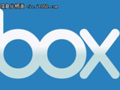 "Box被""墙""后,哪些企业网盘更适合国人使用?"