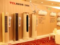 可壁挂空净+静音除菌空调 TCL两大创新产品发布