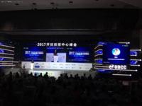 加速数据中心产业发展,ODCC联合实验室成立