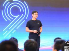 云之家助力运通汽车 成就中国最具影响力汽车经销商集团