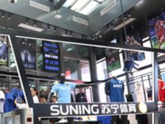 刷脸购物Biu~Biu~Biu~ 苏宁全国首家无人店开业