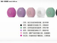 水润夏日小宾果 惠威BC610仅售299