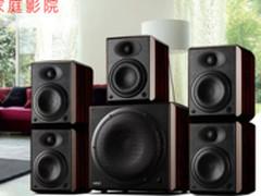 静夏天搭配的纯净音乐 惠威H5售2800
