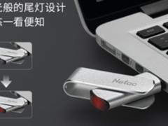 """""""萤火""""如炬 闪耀未来,  朗科USB3.0闪存盘U388重磅上市"""