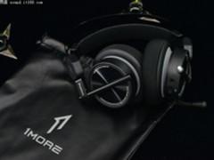 7.1声道震撼音质 1MORE Spearhead VR电竞耳机聚划算开抢