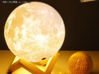 七夕你们收到了什么礼物?3D打印的月亮够不够劲儿?