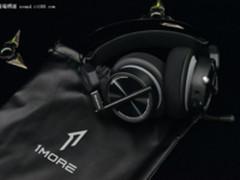 RGB背光更炫酷 1MORE Spearhead VR电竞耳机699元热卖中