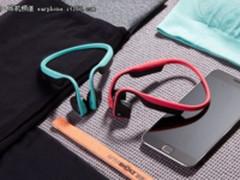 AfterShokz骨传导耳机携手商界精英穿越丝绸之路
