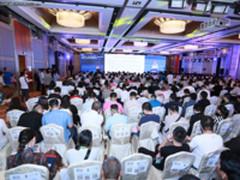 打造万物互联 2017中国智能终端技术大会火热召开