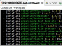 Eclipse PHP开发工具5.0新功能超赞!