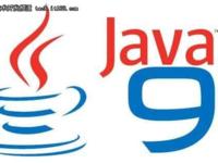 Java 9还真不是一个Jigsaw可以概括的!
