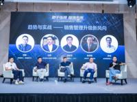 金山云以大数据赋能中国企业 推动销售管理升级