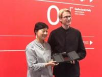 小米MIX再获殊荣 被芬兰国家设计博物馆收藏