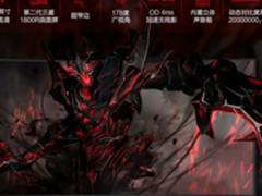 CS:GO公测加载中 机械革命NX7邀你备战当下