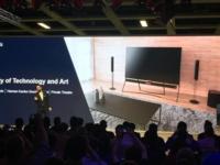 2017 IFA展会:TCL发布X6、C5、P6三大系列电视新品