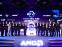 """AMD""""霄龙"""" 如何扶摇直上九万里?"""