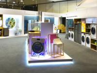 凭技术实力说话!TCL冰箱洗衣机全线新品亮相IFA国际大展