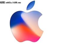 苹果iPhone 8发布会时间确定:9月12日上午10点