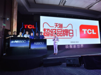 TCL 9.4天猫超级品牌日 免遥控人工智能电视新品首发