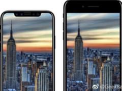 iPhone8系列售价曝光 你的肾准备好了吗