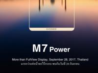 金立首款全面屏手机28日泰国发布 属金钢系列主打高性价比