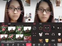 360手机vizza相机助手体验:让你卸妆后无惧突如其来的视频聊天