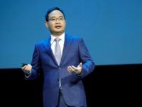 华为首次发布创新的企业智能(EI)致力于成为智能社会使能者