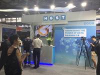 西部数据公司旗下品牌HGST参加华为全联接大会2017