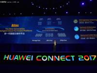 HC2017 Day2:华为云重磅发布6大创新解决方案