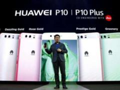 华为首次超越苹果 成全球第二大手机厂商