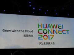 华为发布CloudFabric解决方案,构建极简高效的云数据中心网络