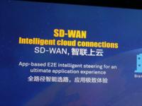 华为发布SD-WAN互联专线解决方案,构建极致体验的企业广域互联
