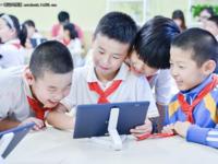 颠覆传统教育 联想互动课堂梦想中心揭牌