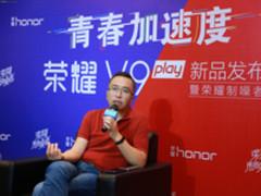 专访荣耀赵明:荣耀全面屏手机已经做好准备