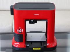 更简便更实用 联想3D打印机全新上市