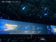 """亚信安全""""双引擎""""AI技术 亮相2017华为全联接大会"""