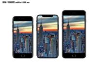 iPhone7S/8规格曝光 加量不加价 苹果良心