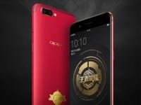 红镶金外观霸气 OPPO R11将发布王者荣耀周年庆限量版