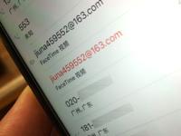 又一波手机骗局爆发 这次中国品牌给苹果上了一课