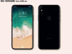 没有HOME键的iPhone 8,要如何用Siri调戏微鲸投影?